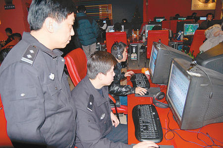 中国のインターネット環境