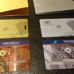 広州ー上海虹橋 中国南方航空B787 ビジネスクラス搭乗記