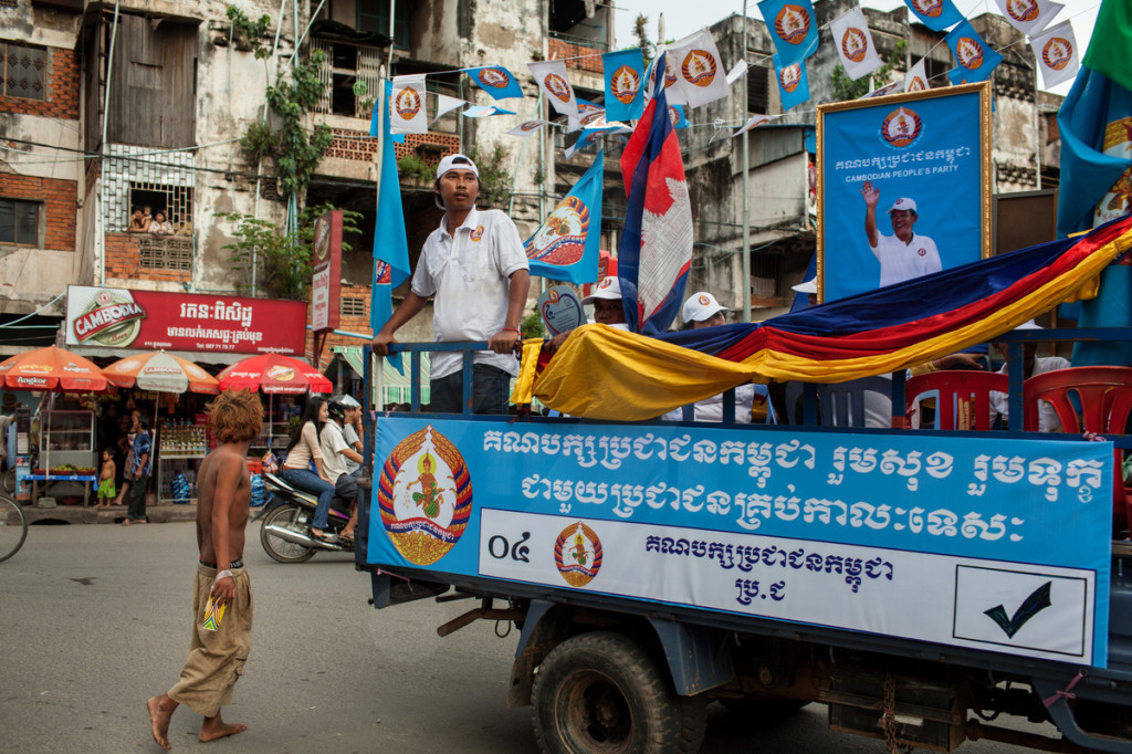 Cambodian Peoples Party
