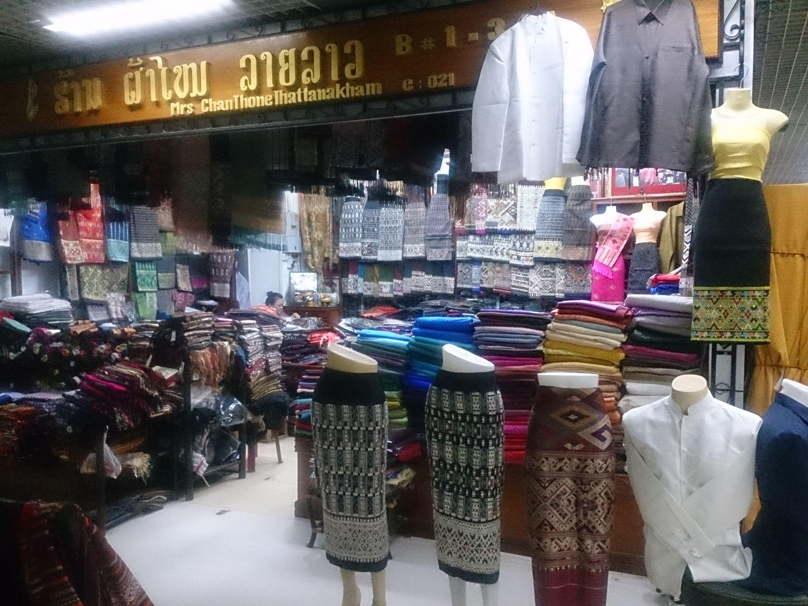 ラオス随一の商業施設 タラート・サオ・モール