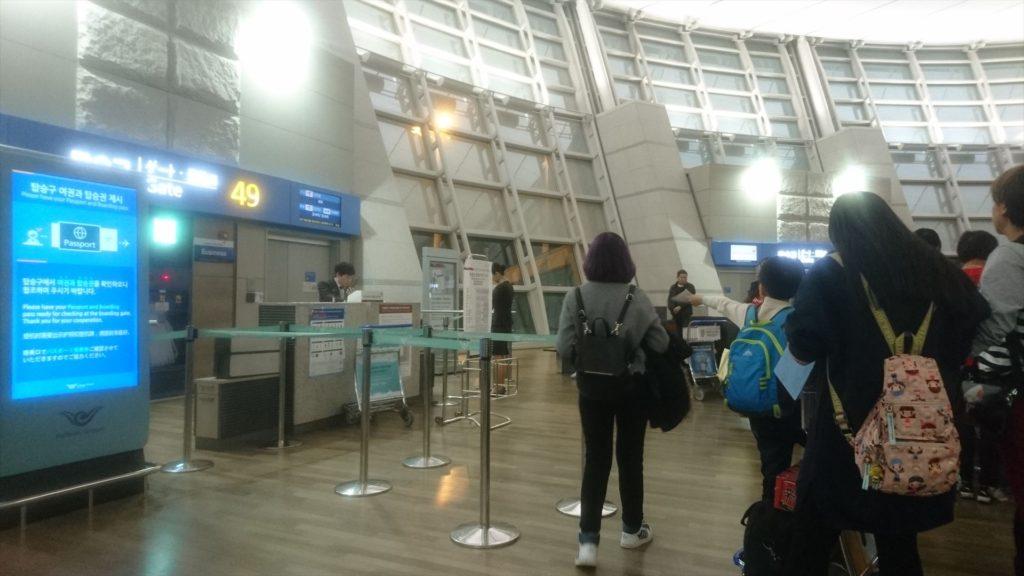 アシアナ航空 ビジネスクラスB767-300 仁川ー広州 搭乗記
