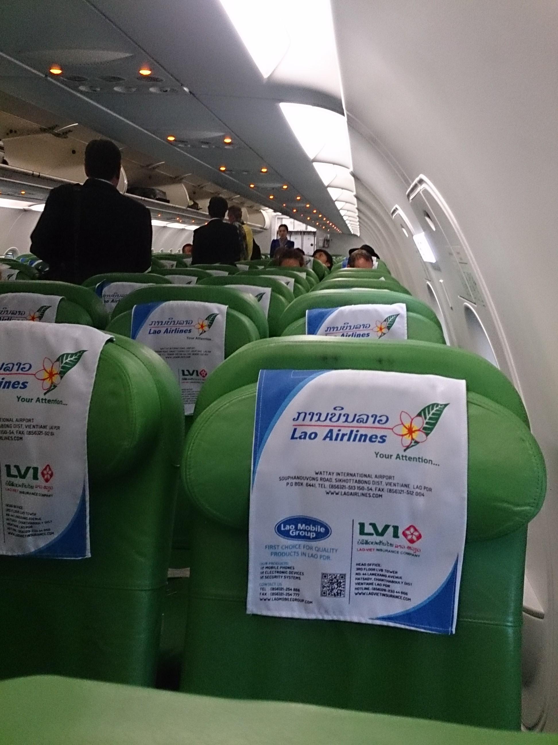 ラオス国営航空 ビエンチャン ワットタイ空港⇒バンコク エコノミークラス搭乗記