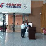 中国東方航空 広州-上海 ビジネスクラス MU B737-800 搭乗記