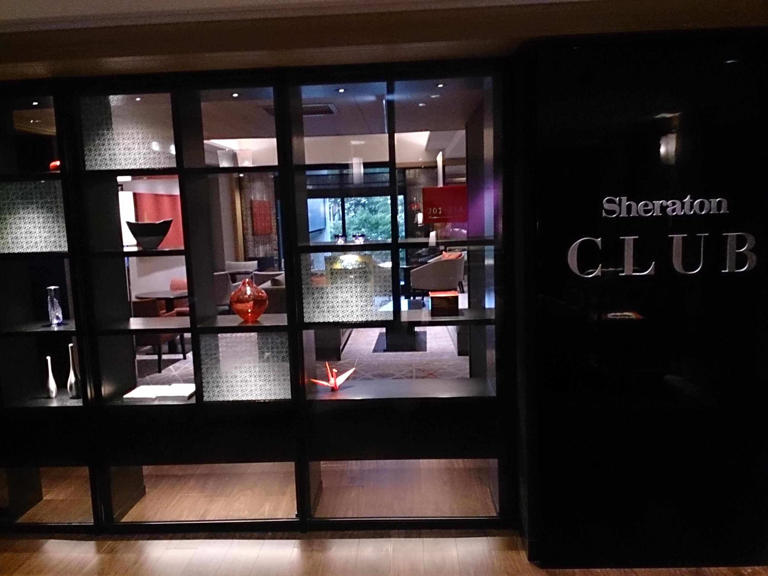 シェラトン都ホテル東京 フロアセブン スーペリアルーム宿泊記
