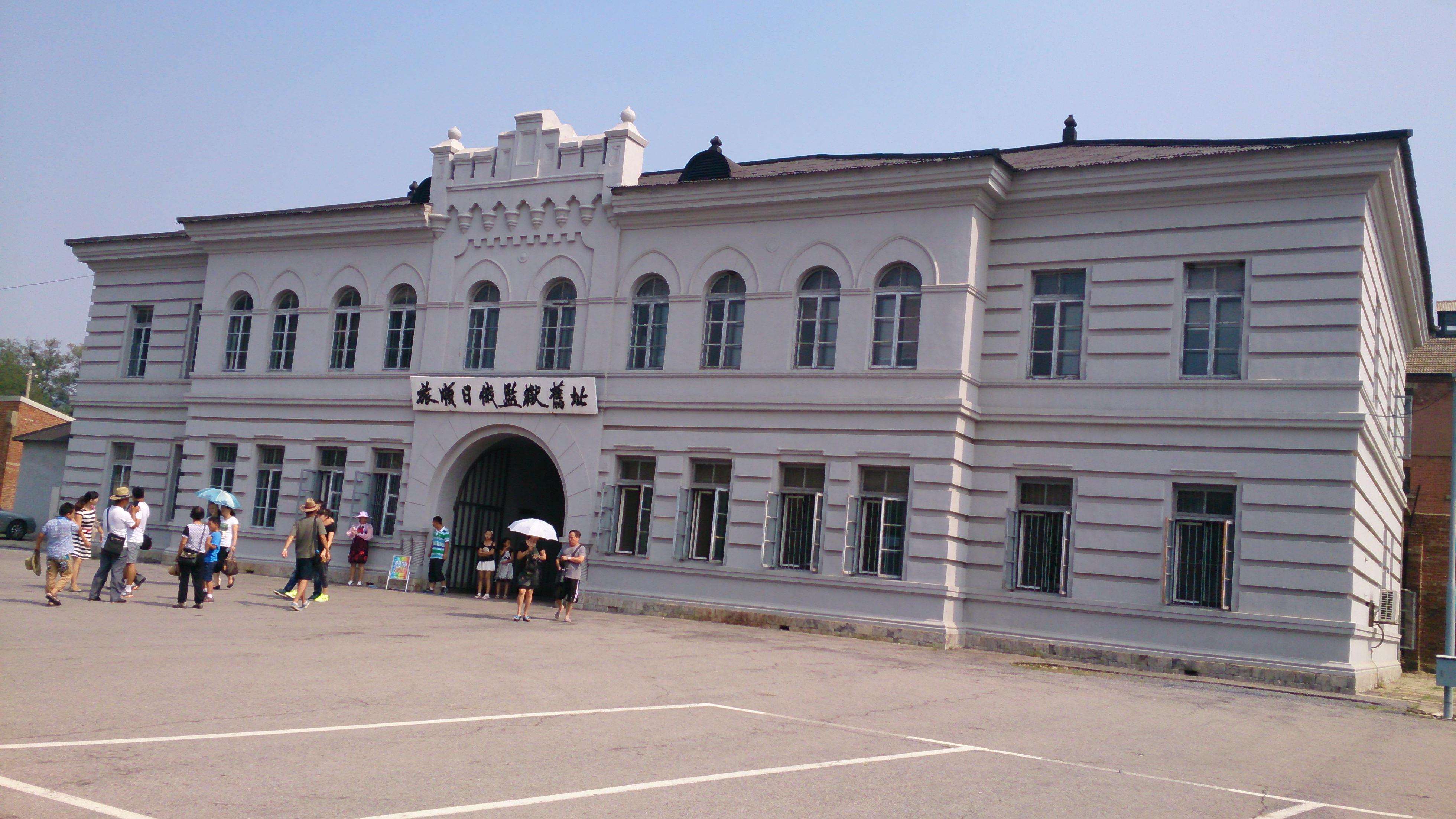 抗日愛国教育拠点でもある日俄監獄旧址