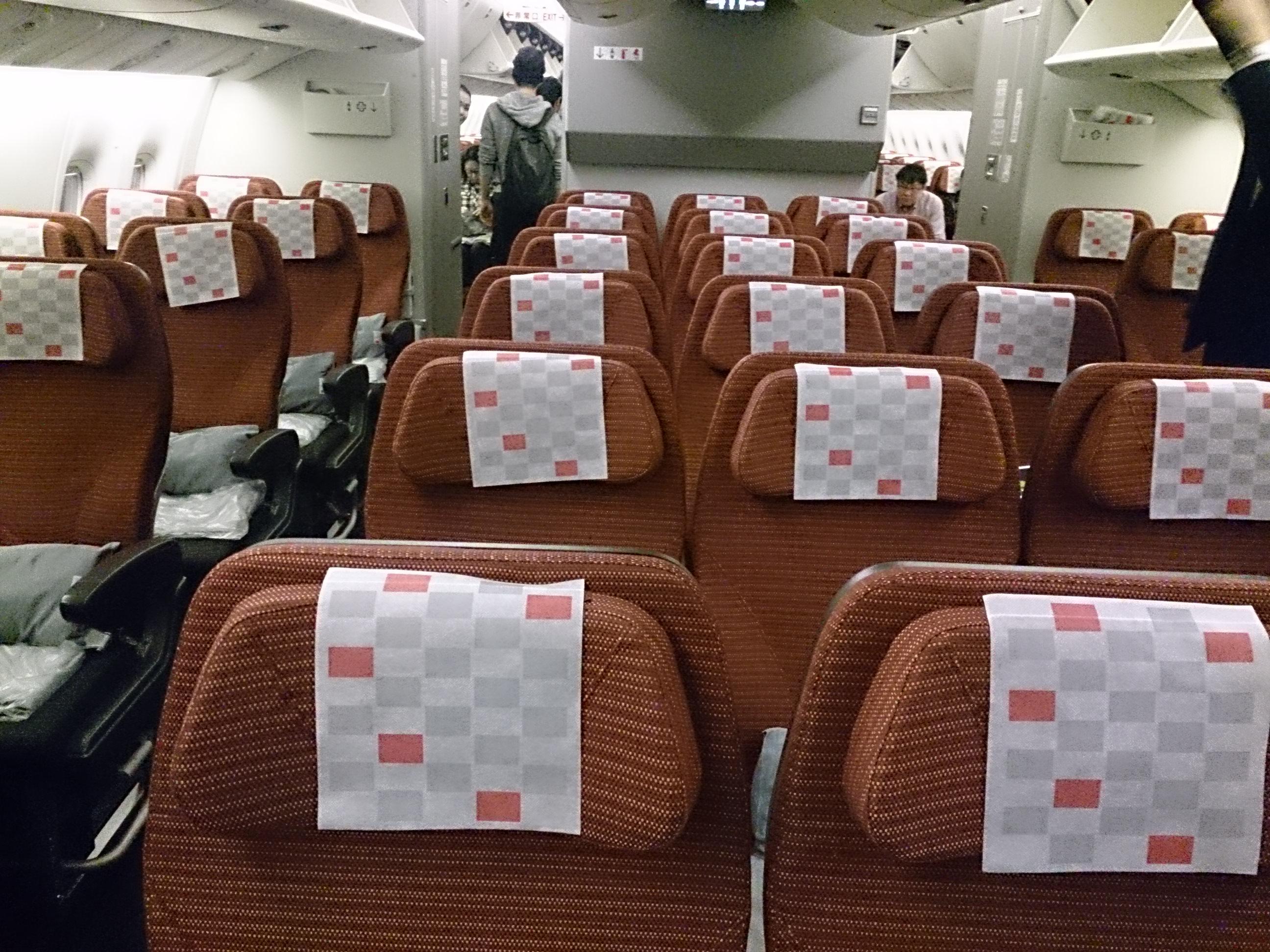 JL35 羽田ーシンガポール B767-300(SS6)エコノミークラス スカイワイダー搭乗記