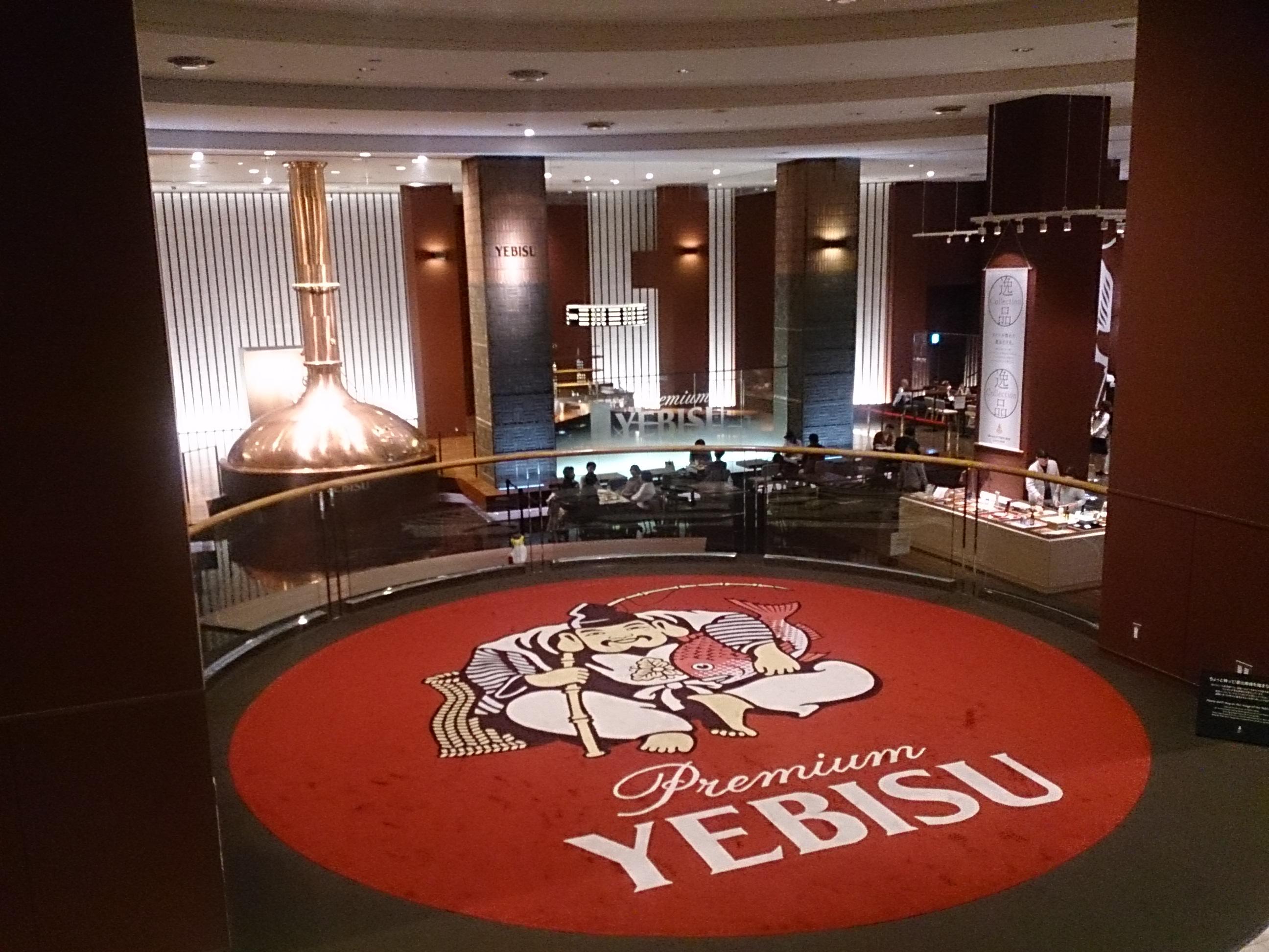 ヱビスビール記念館で大人の社会見学