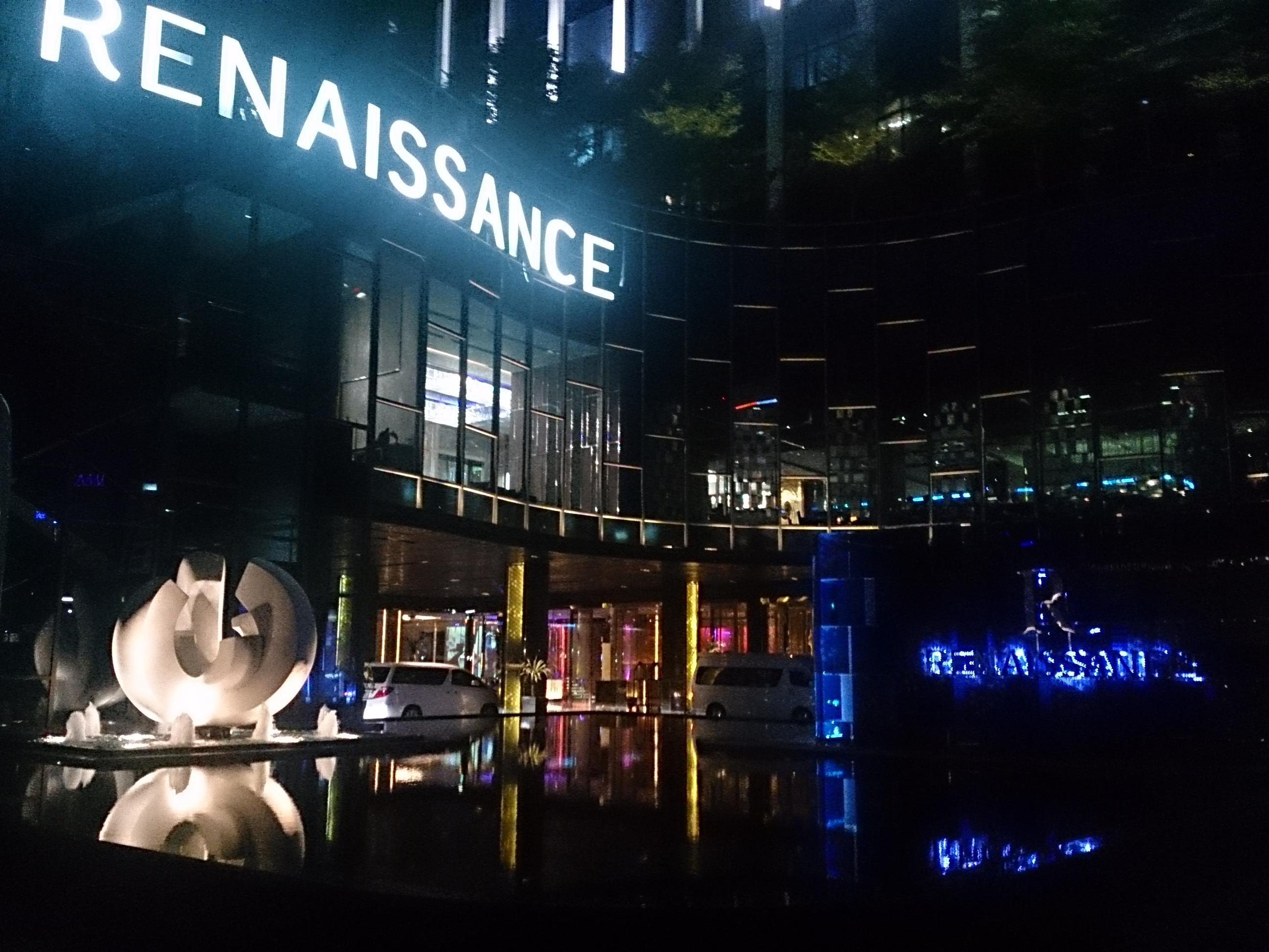 ルネッサンス バンコク ラッチャプラソーン クラブルーム宿泊記/Renaissance Bangkok Ratchaprasong Hotel
