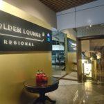 クアラルンプール国際空港 マレーシア航空 ゴールデンラウンジリージョナル