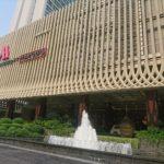 宿泊記 バンコク・マリオット・マーキス・クイーンズパーク  (Bangkok Marriott Marquis Queen's Park)