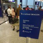 香港⇒カトマンズ キャセイドラゴンでネパールへ A330ビジネスクラス搭乗記