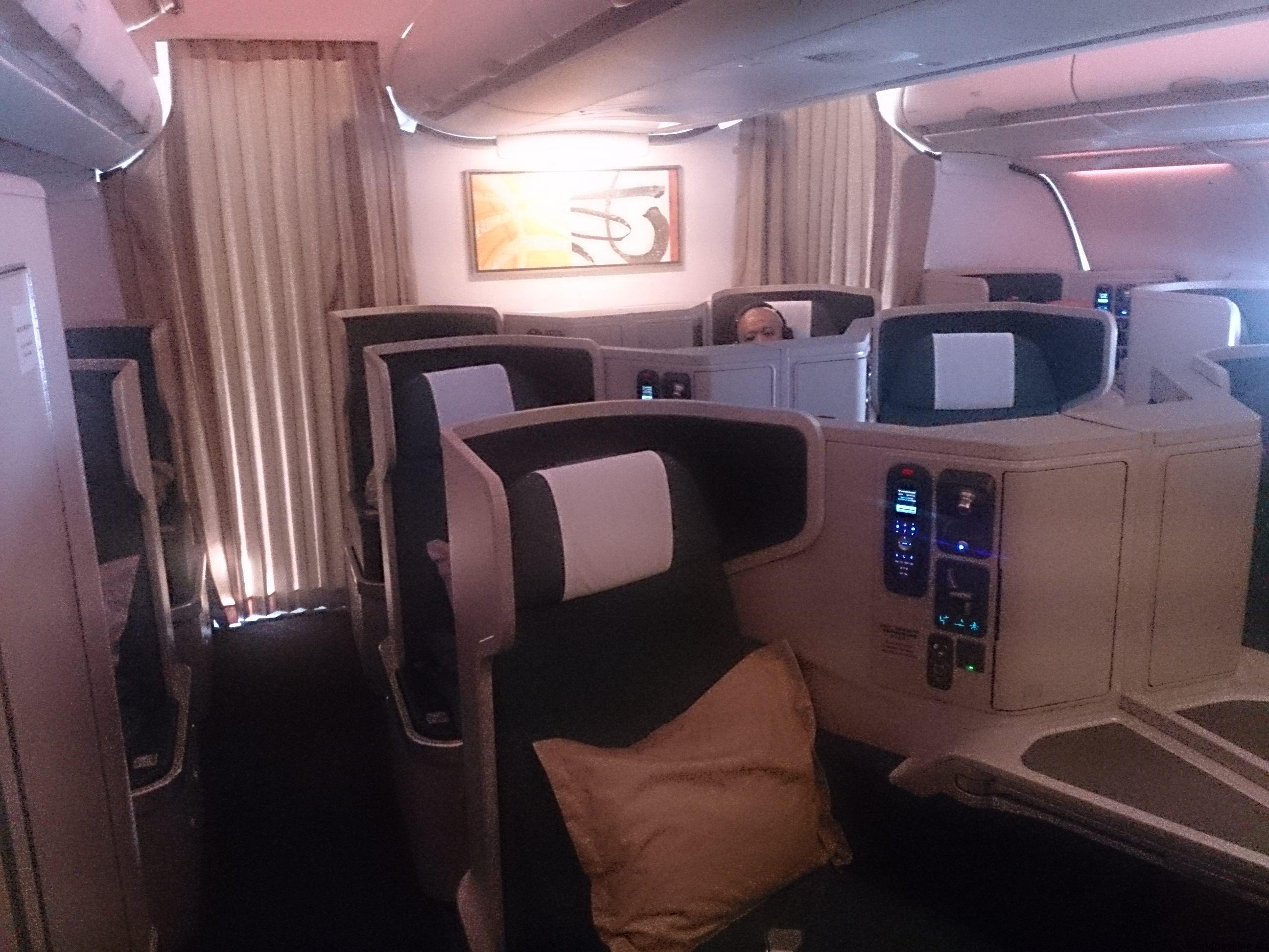 A330-300 (33G) 初めてのBコン ビジネスクラスでジャカルタへ CX719