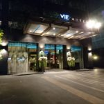 VIEホテル バンコク Mギャラリー バイ ソフィテル 宿泊記