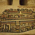 ビザンツ時代のキリスト教の中心地 ヨルダンのマダバ