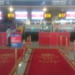鄭州ー広州 中国南方航空 B737-800ビジネスクラス搭乗記