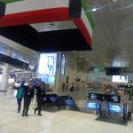 アライバルビザでクウェート入国 空港から市内はエアポートエクスプレスで
