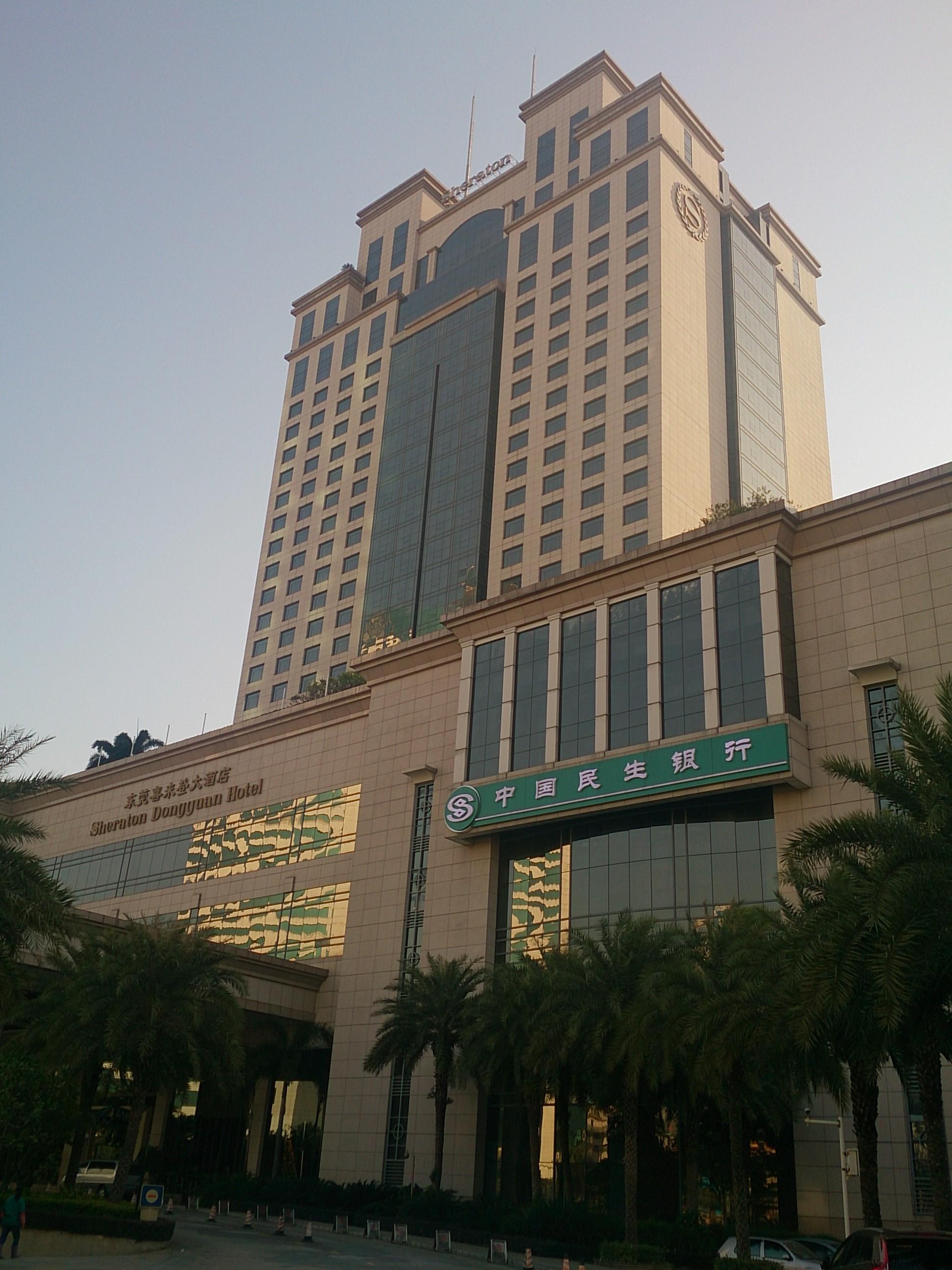 シェラトン東莞ホテル宿泊記/Sheraton Dongguan Hotel