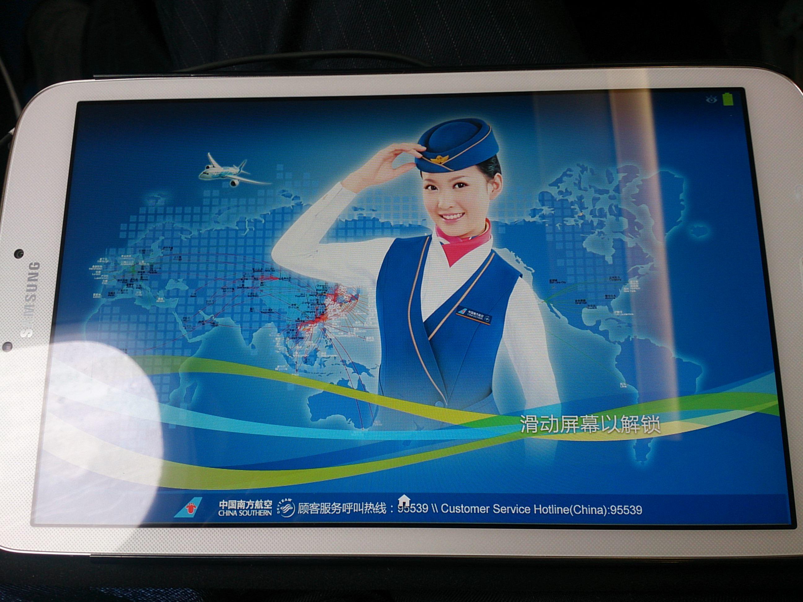 CZ374 中国南方航空A321 ビジネスクラス ホーチミンシティ―広州