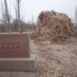 唐代の安西都護府跡 亀茲古城