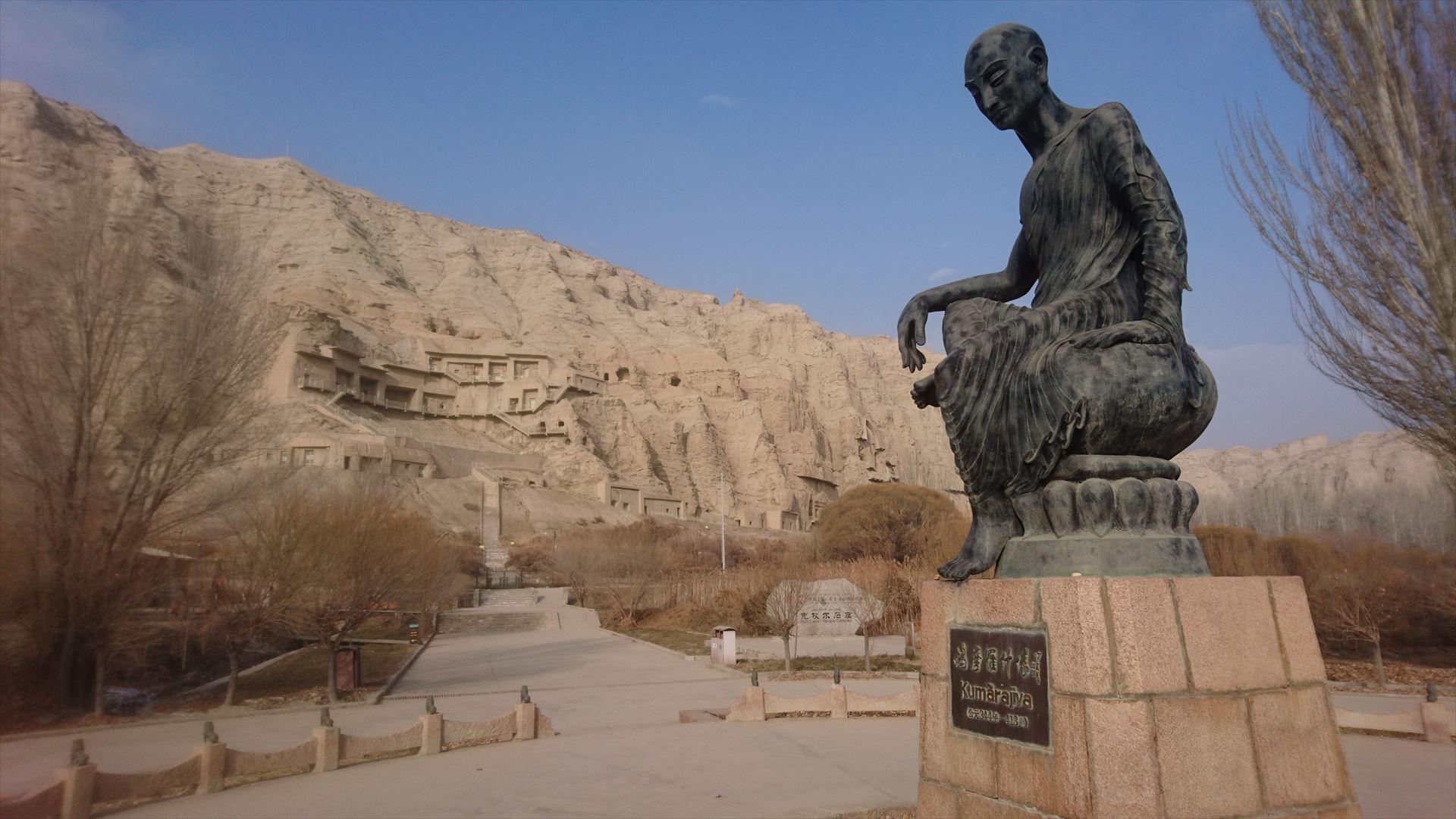 キジル石窟の画像 p1_37