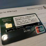 香港のスタンダードチャータード銀行で口座を開設して250,000マイルを獲得した話