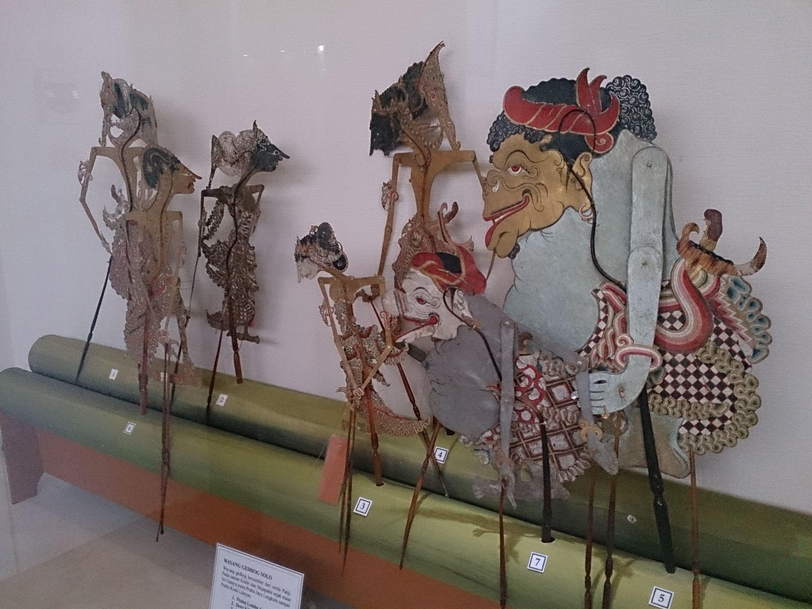 王宮公認のジャワ文化博物館・ソノブドヨ博物館
