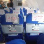 敦煌から西安へ 中国東方航空A319エコノミークラス