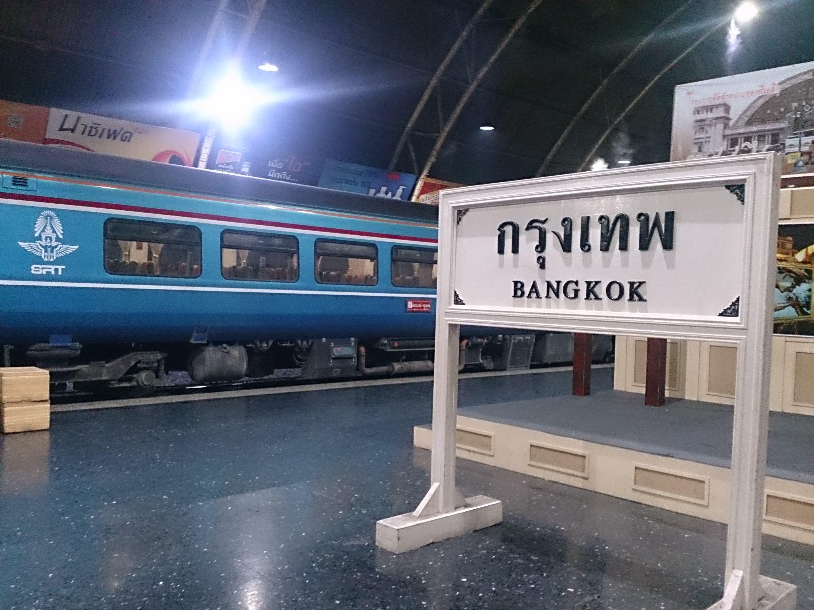 ピサヌロークから冷凍夜行列車でバンコクへ