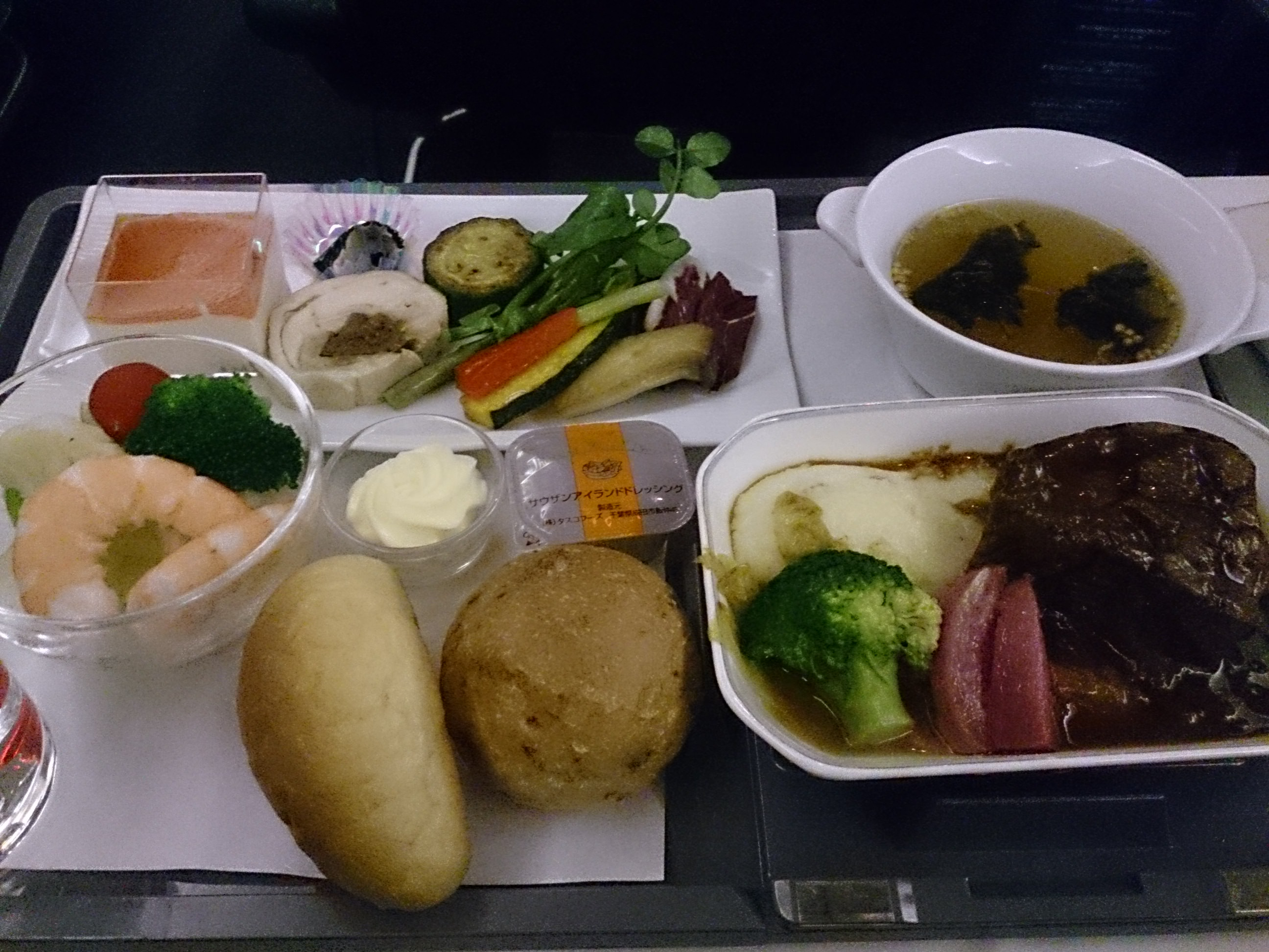 767-300ER JAL735 スカイラックスで行く香港