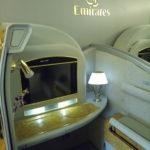 搭乗記 エミレーツ航空B777-300ER ファーストクラス ドバイ⇒イスタンブール