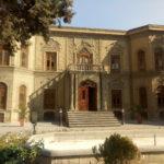 テヘランの町をぶらぶら バザール、アーブギーネ博物館(ガラス&陶磁器博物館)