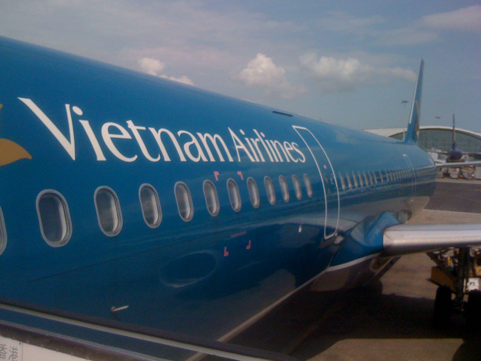 ベトナム航空のゴールデンロータスクラブ