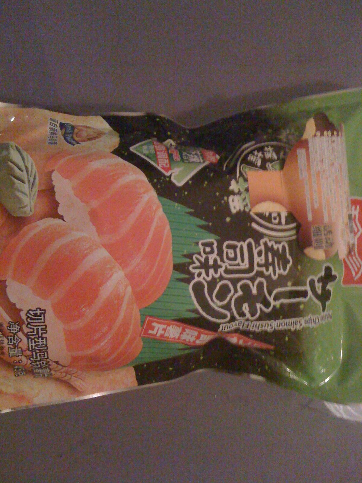 中国 面白お菓子