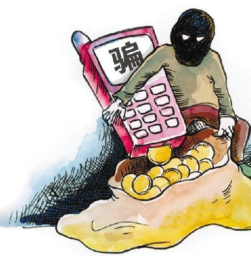 中国のSMSサービスと振り込め詐欺