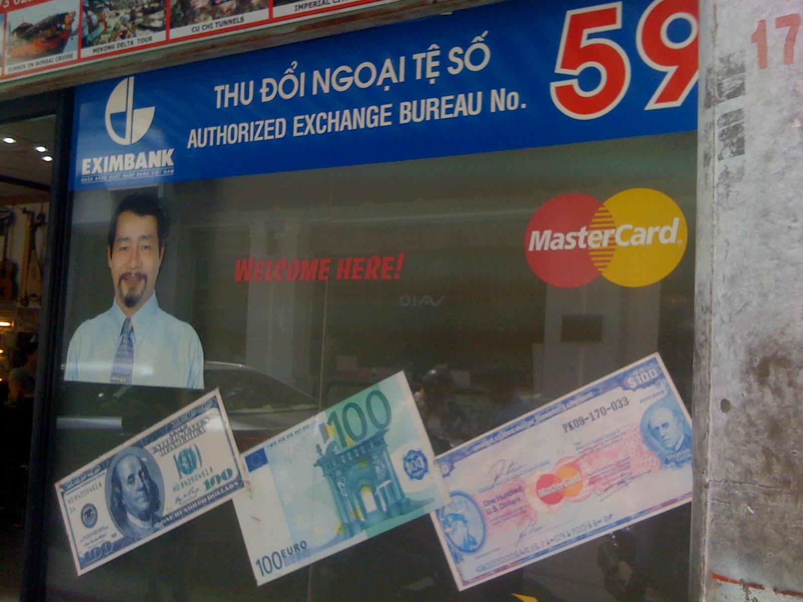 ドン⇒他通貨への両替