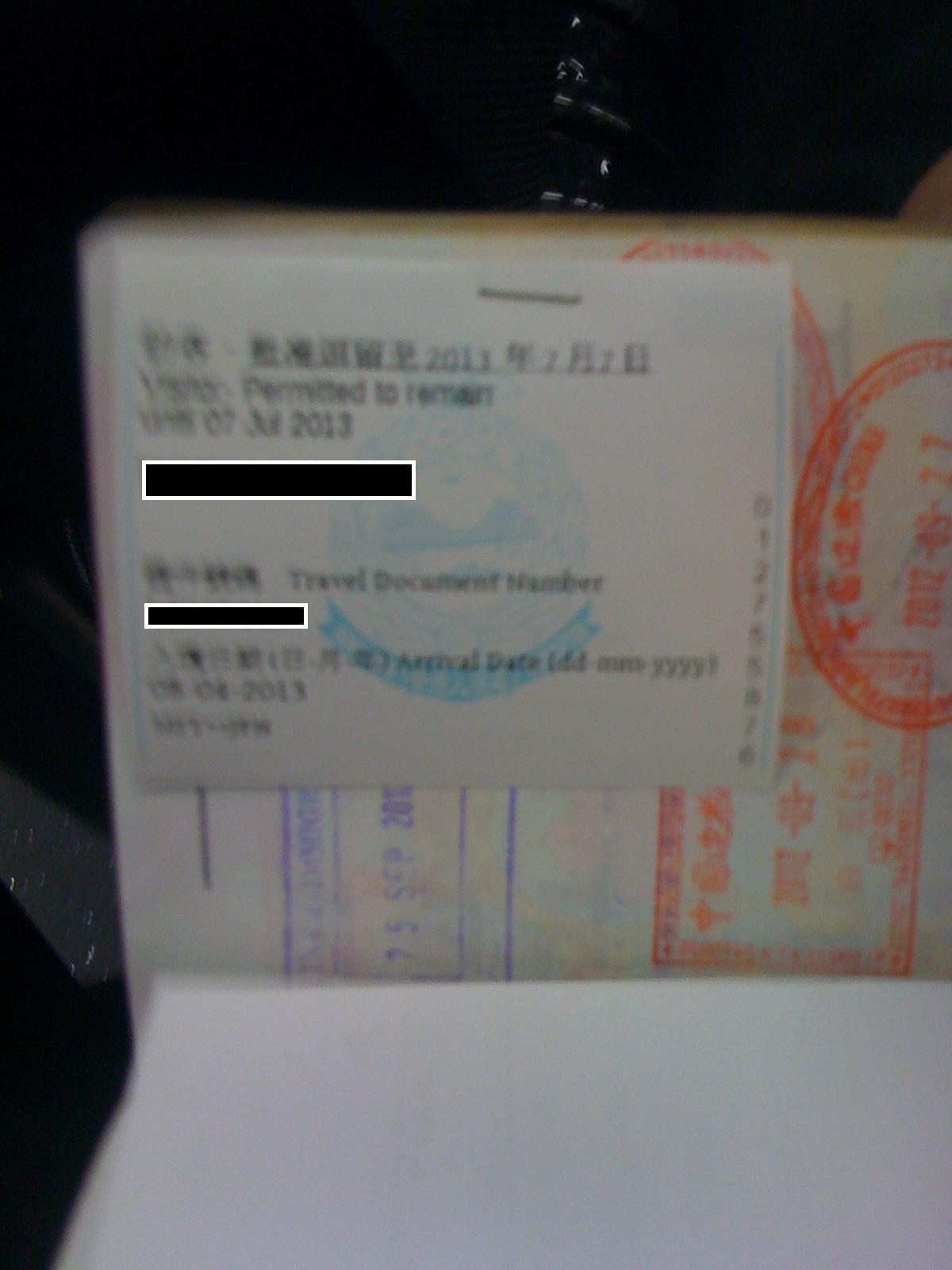 香港の出入国スタンプに異変!
