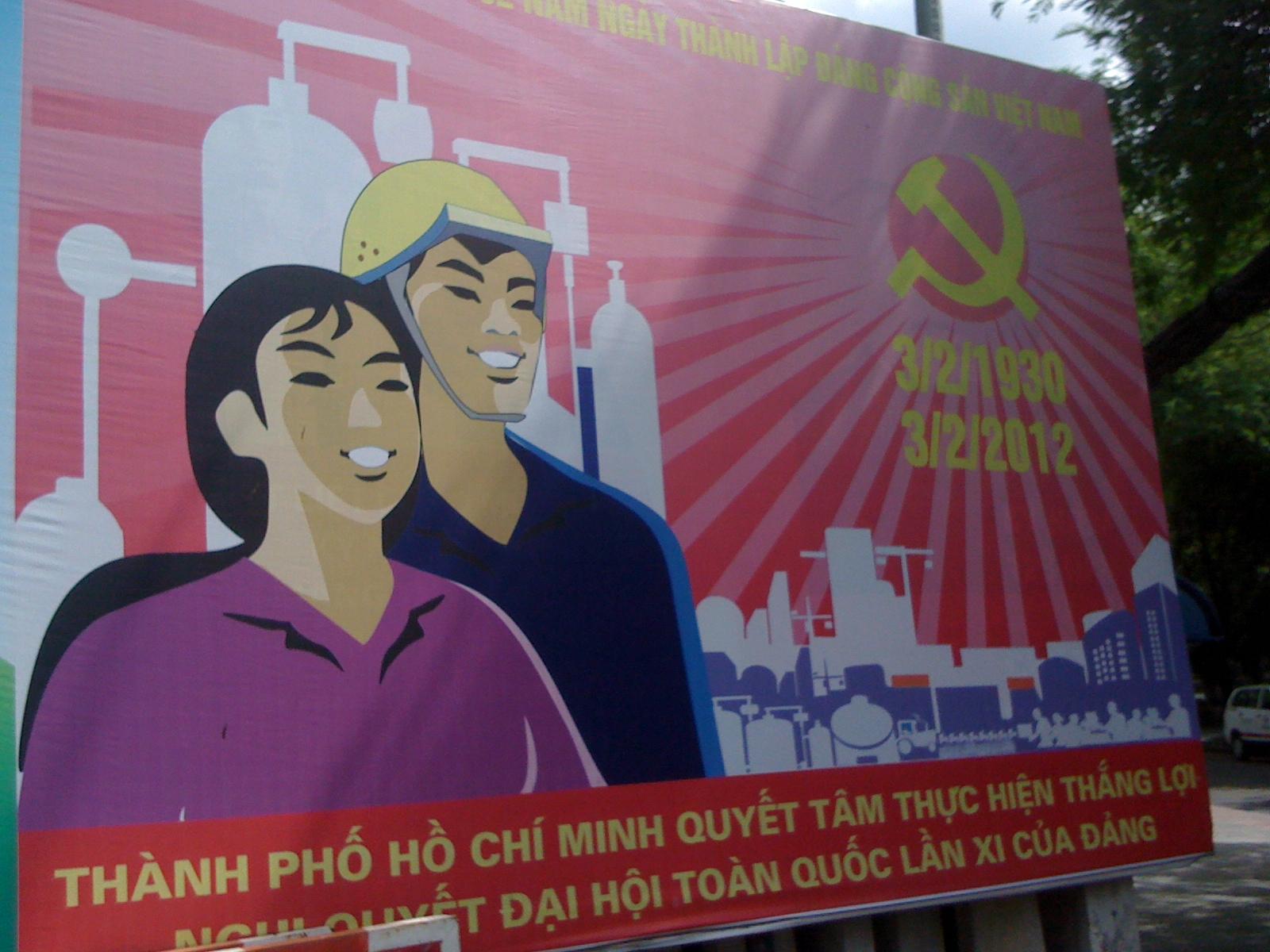 ベトナムアートとベトナムカフェ