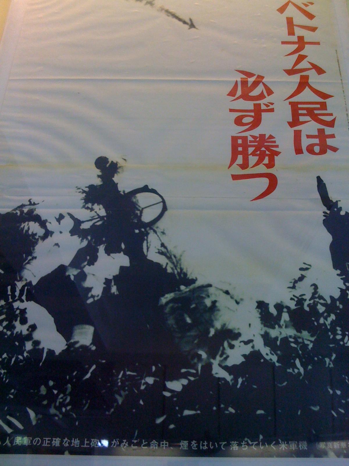 ダークツアリズムの象徴・戦争証跡博物館