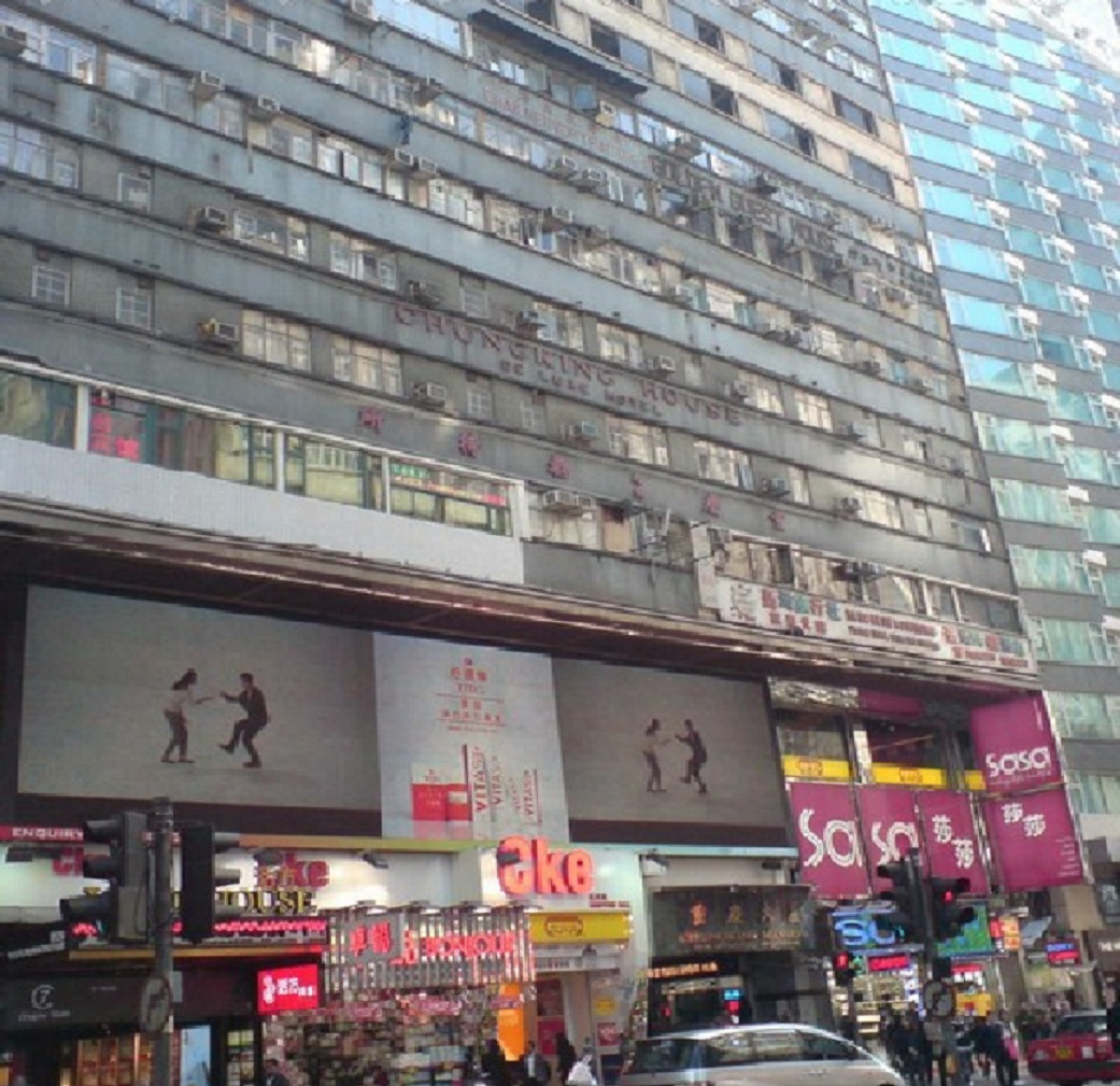 香港の無国籍地帯・重慶大厦