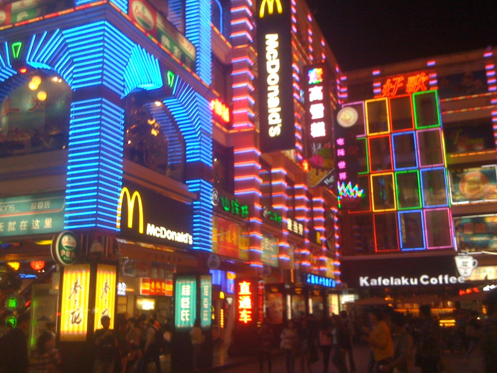 広州の買物街・状元坊と上下九歩行街