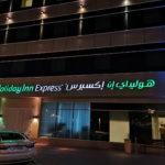 宿泊記 ドバイのエアポートホテル Holiday Inn Express Dubai Airport