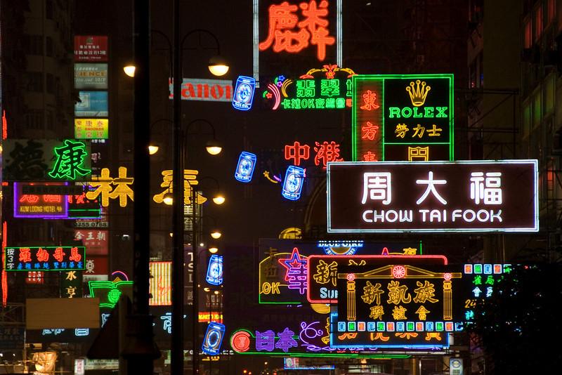 エネルギッシュな香港の魅力