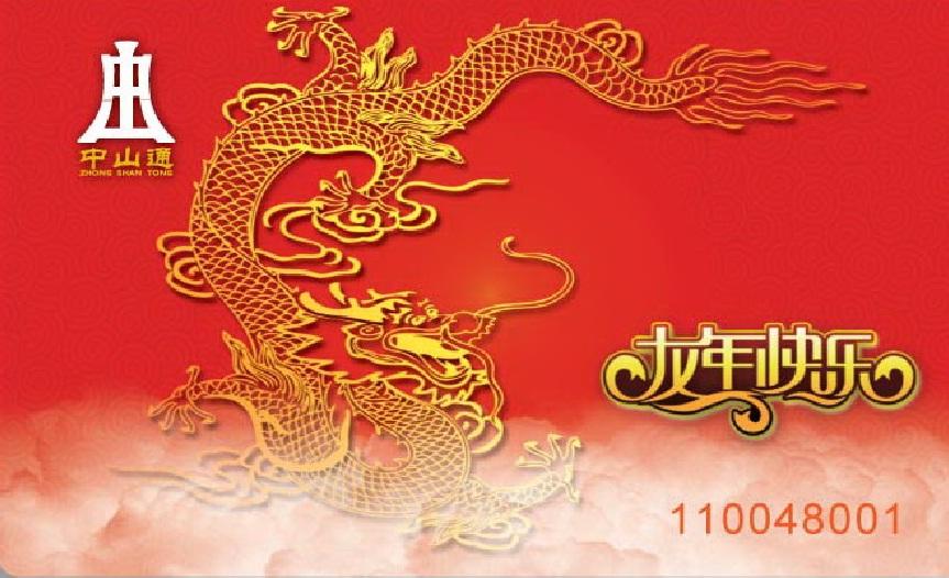 zhongshan ka2